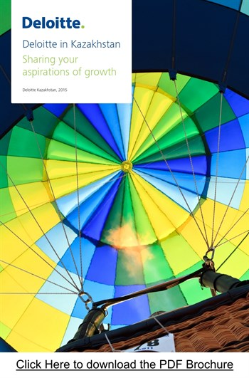 Deloitte - Brochure Cover With DWNLD